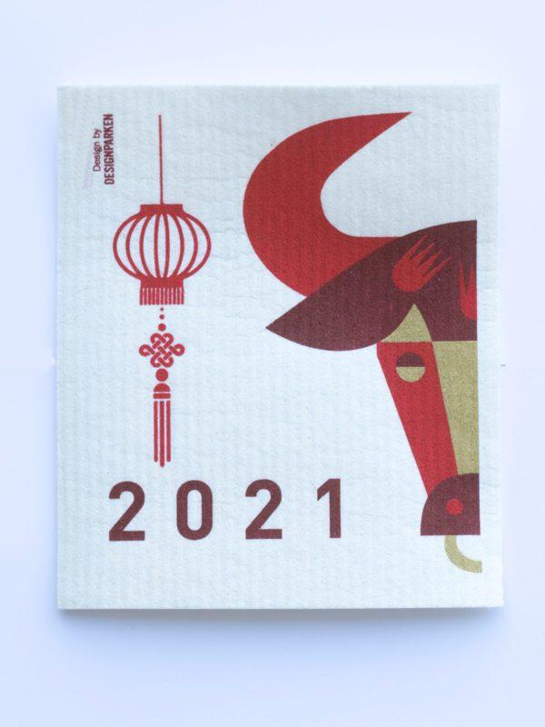 Klut 2021 Designparken
